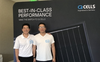 qcells orme partner best in class performance